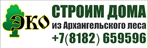 http://www.ecostroy29.ru/