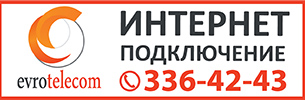 http://www.evro-telecom.ru/